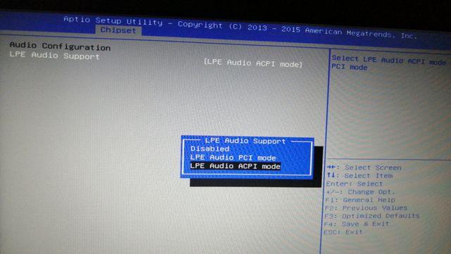 Настройки звука в BIOS в ноутбуках Prestigio Smartbook (настройки южного моста)